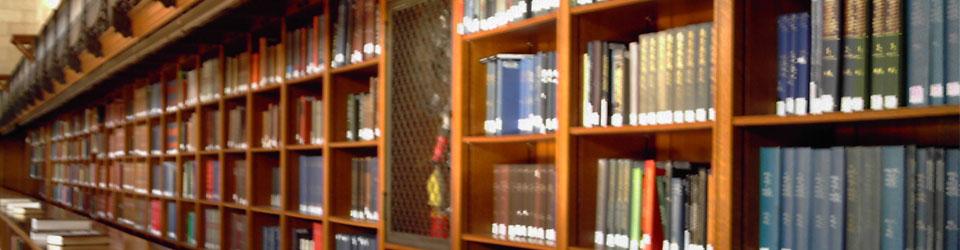 American Literature Society